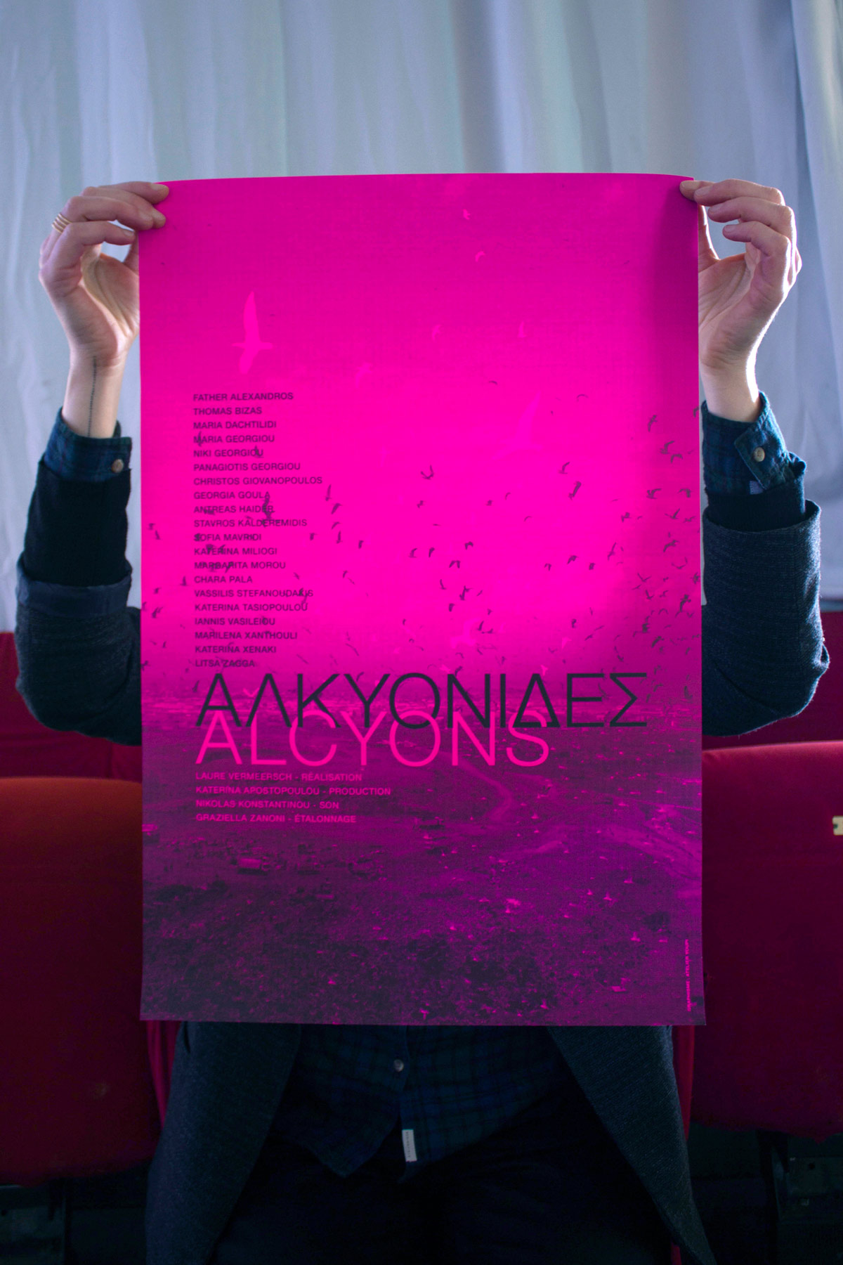 alcyons-affiche_rose-1200-ok